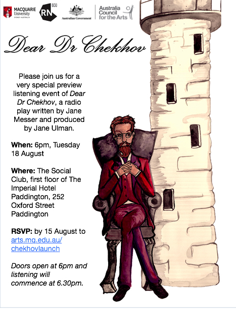 DDC's preview invitation